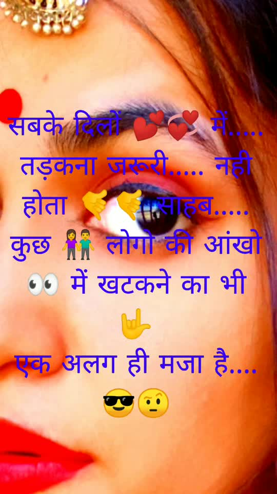 #rakhi#roposoistar