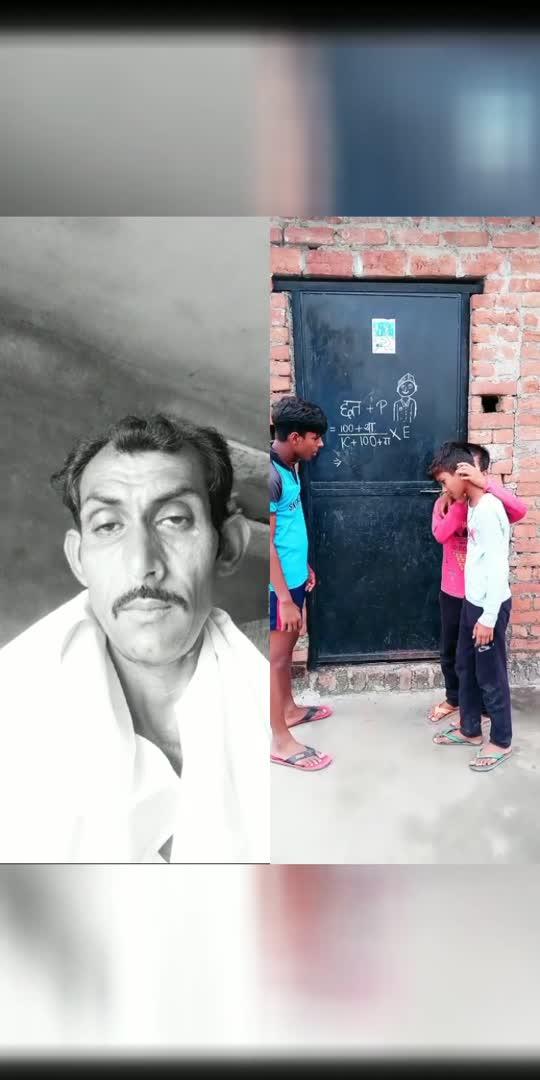 #Chhat per Soya Tha