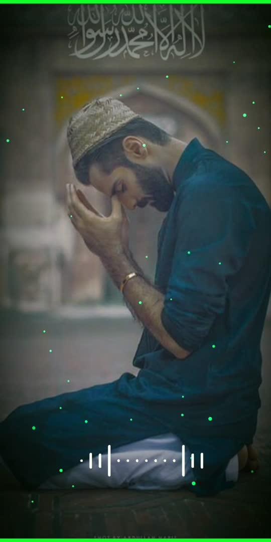 dua rang lati hai #dua #trending #islamicpost #motivationalquotes #glancexroposo