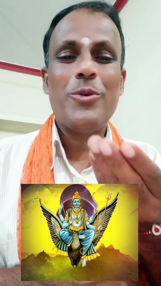#shanidev#bhaktisong#roposoindia#foryou