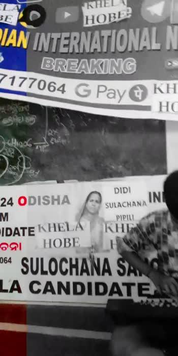 #kisan_ka_beta  #student  chunab #election ladho  #party area #nomination karo all india #mp ma