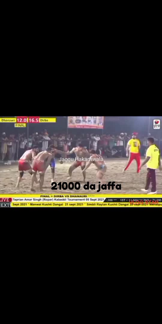 #kabaddikabaddi #kabaddilove #kabaddiplayer #jagguhakamwala #21000dajaffa Jaggu vs Rinku #pb31wale #