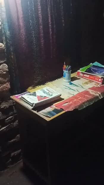 study only study