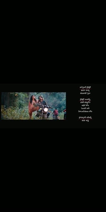 #songoftheday  #ichatavahanamuluniluparaadu  #moviesong