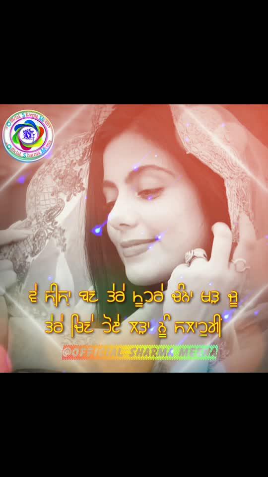#love_status#heart_touching #heart_feelings#undmeforever #love_life