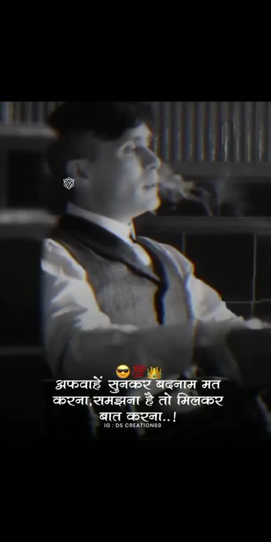 😎💯 #attitude #attitudeboys #attitudeboys #attitude_status #natural #vilans #dailywishes #rashmikamandanna #anupamaparameswaran #aliaabhaat #sharadhakapoor #sunnyleone #salman-katrina #likeforlike #lik #followme