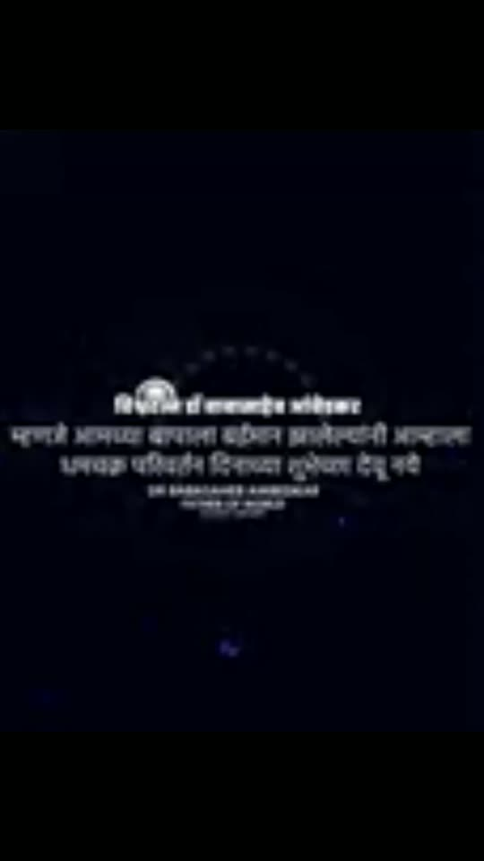 jay bhim 🙏🇮🇳🇪🇺#roposostar#jaybhim#iloveroposo