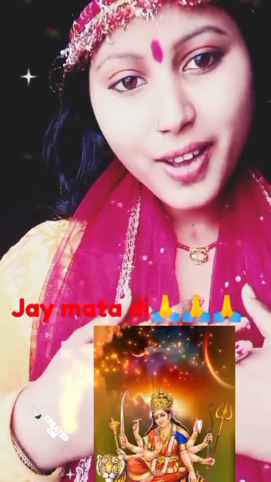 #jaimatadi #bhaktisong #roposostar #musicmasti # roposoindia #nicesong #khesari lal #fouryoupage #jai maa ambe #🙏🙏🙏