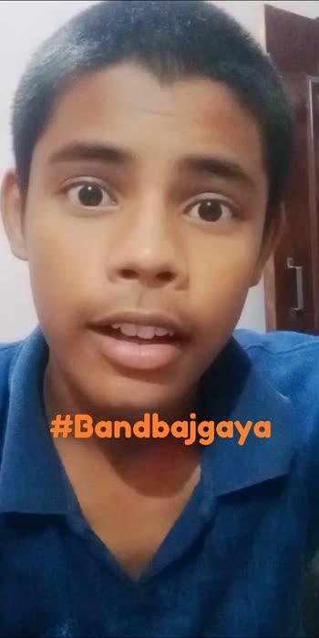 #BandbajGaya#bandbajgaya