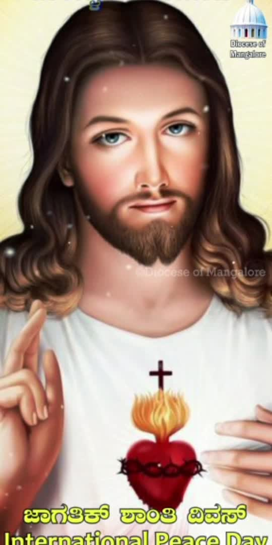 #jesus #jesuschrist