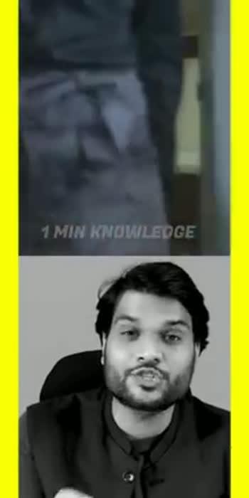 अब Hidden Camera से बचना मुस्किल नही आसान है   1 Min Knowledge #shorts #A2motivation #roposo-beats  #rj22  #hjvgjn #jv dj mg dp ldki wt us dj ll ye fb m #ति f ttyl 😆😆😆😆😆😆😆