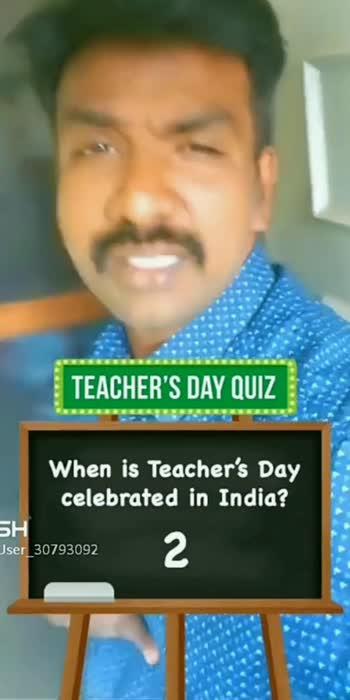 #teachersday #teacher-student #teacher