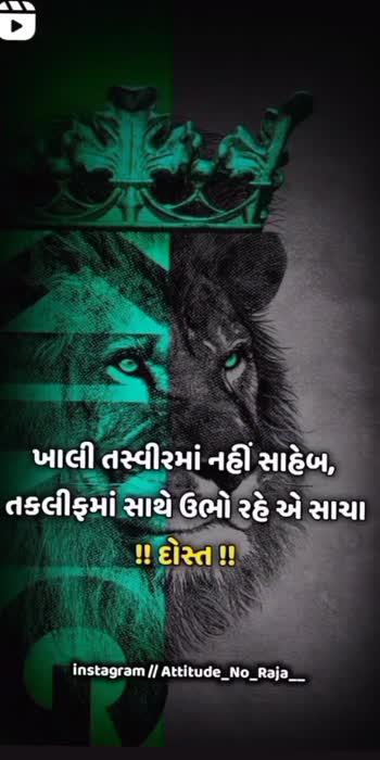 #dosti_status #dosti_status #jattwaad #dhsnush