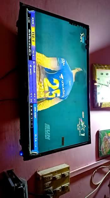 cricket Live v yayar#ipl2020chaska  #dream11player  #cricketlovers #comedyvideo