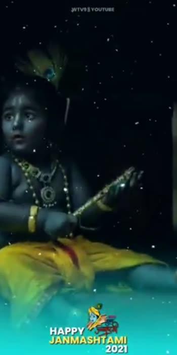 happy janmashtami#janmashtami #bhakti #janmashtami #bhaktisong